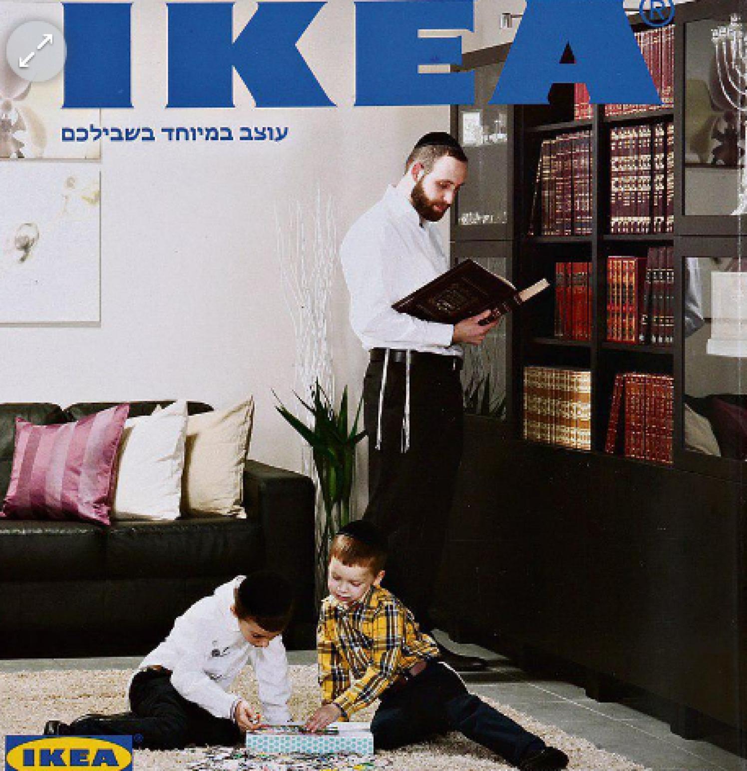 Ikea Entschuldigt Sich Für Orthodoxen Möbelkatalog Hpd