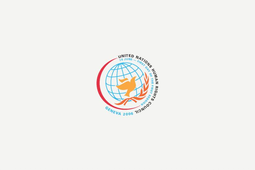 unmenschenrechtsrat von islamisten 252bernommen hpd