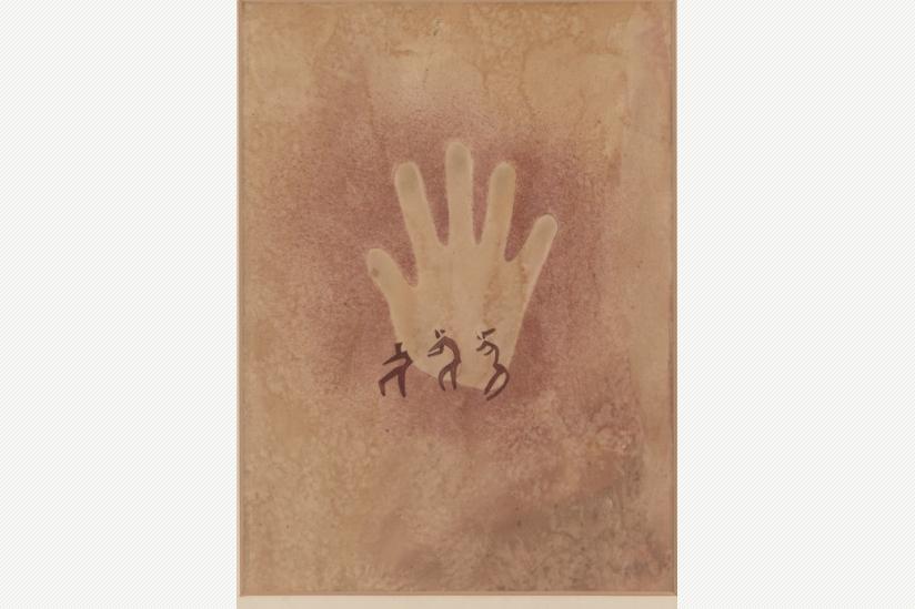 Hand mit drei kleinen Figuren - Ägypten 4400 - 3500 v.d.Z. - Aquarell von Elisabeth Charlotte Pauli (1933)