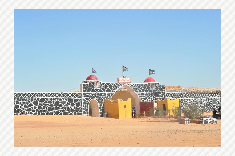 Der provisorische Regierungssitz der Demokratischen Arabischen Republik Sahara (DARS) in Bir Lahlou