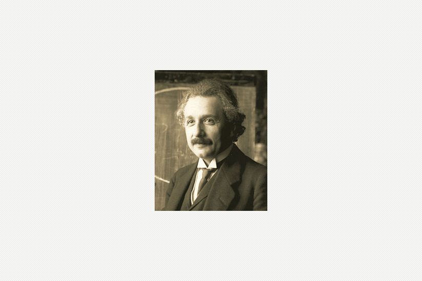 Primitiver Aberglaube Einstein über Religion Hpd