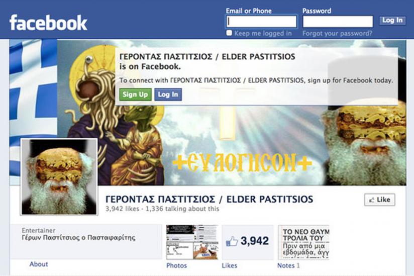 Elder Pastitsios