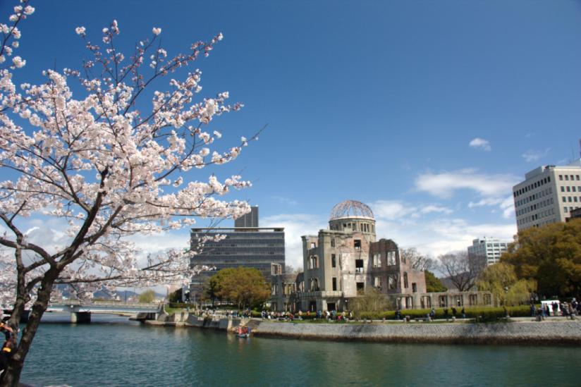 Friedensdenkmal in Hiroshimal