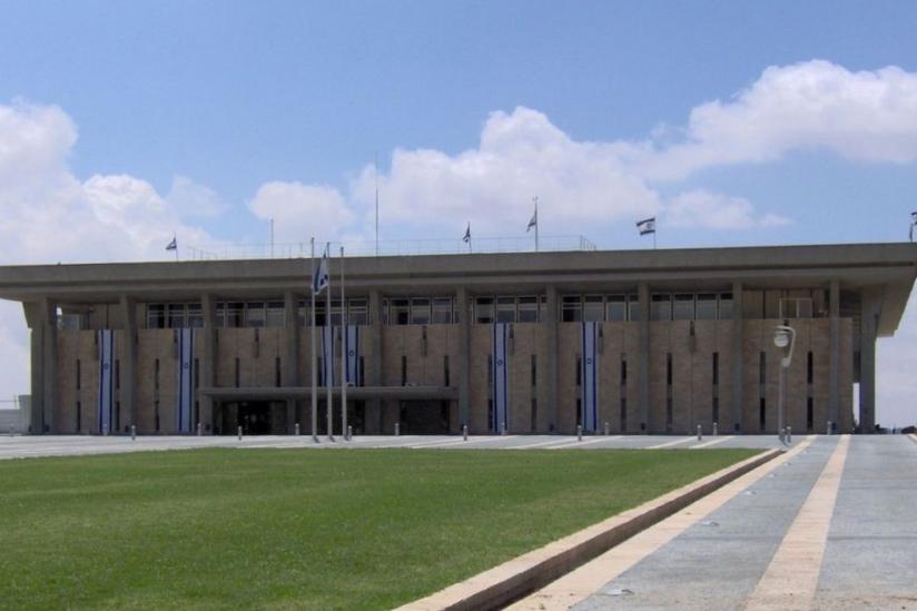 Die Knesset, das israelische Parlamentsgebäude