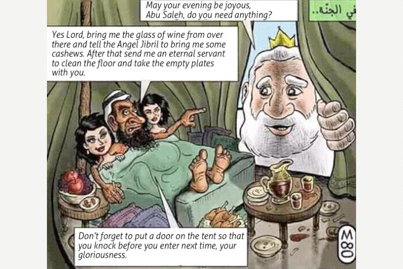 Nahed Hattar wegen IS-kritischer Karikatur erschossen   hpd