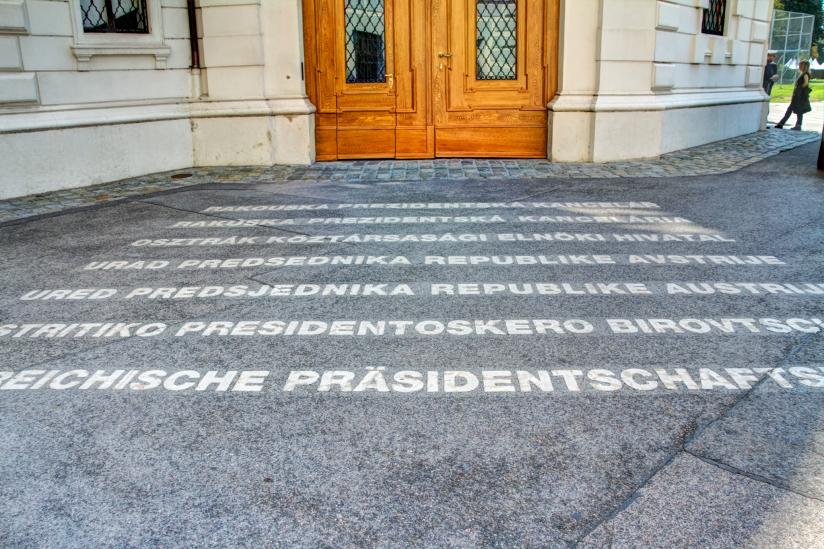 Wien, Eingang zur Präsidentschaftskanzlei