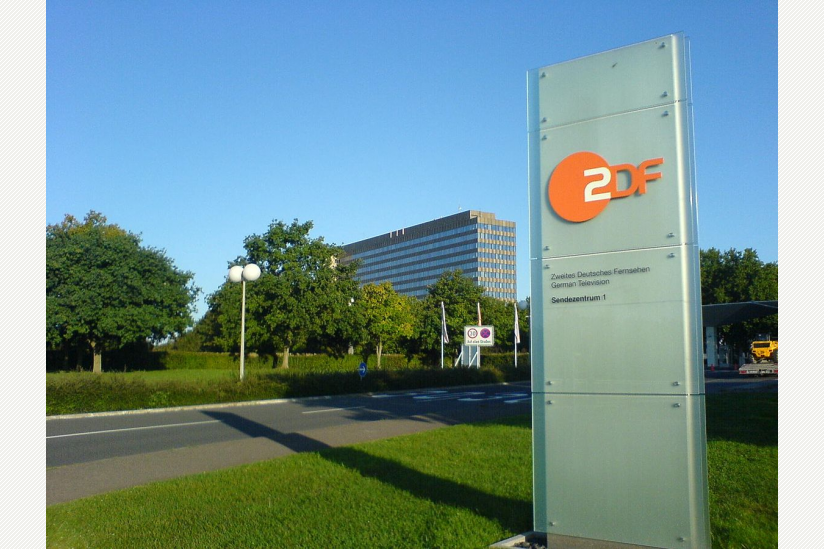 Sendezentrum 1 des ZDFs in Mainz
