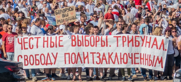 Protest in Minsk am 16. August 2020