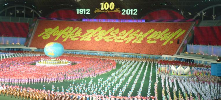 100-Jahr-Feier in Nordkorea