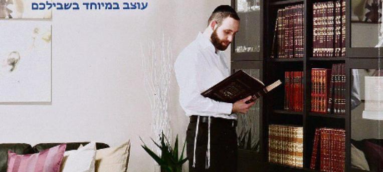 bae236757d Israel: Klage gegen IKEA-Katalog ohne Frauen eingereicht