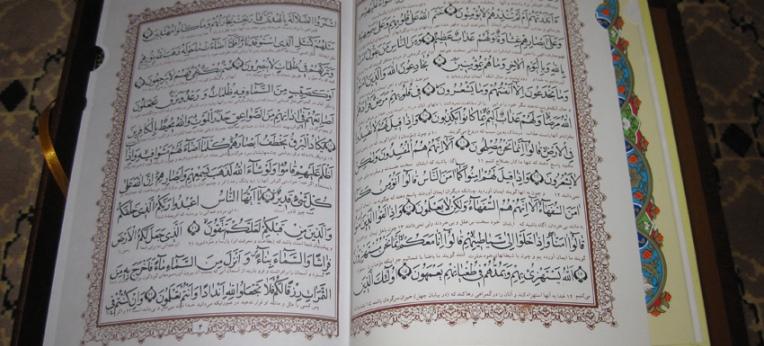 Arabischer Koran mit persischer Interlinearübersetzung