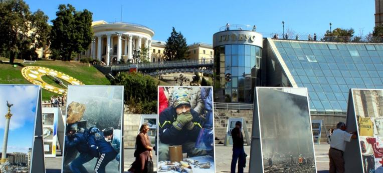 Ausstellung auf dem Majdan