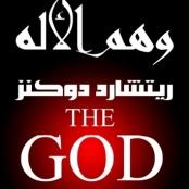 """Titelseite der arabischen und der deutschen Ausgabe von """"Der Gotteswahn"""""""