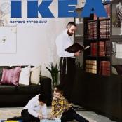 Ikea Israel - ultraorthodoxer Katalog