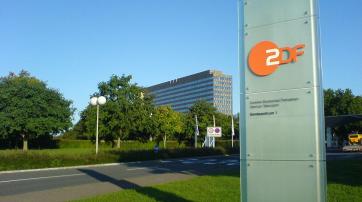 Sendezentrum 1 des ZDFs in Mainz
