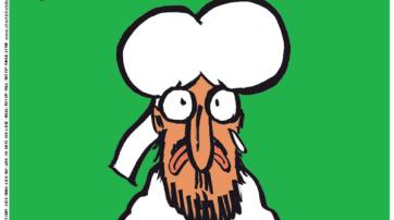 """Titelblatt der """"Charlie Hebdo"""" nach dem Terroranschlag"""