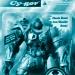Actionfigur Cy-Gor
